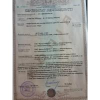 Сейф взломостойкий  Раритет СБ1100 кк