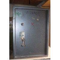 Офисный  сейф с ячейкой Шовл 65